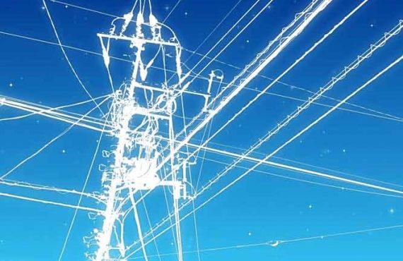 unità misura corrente elettrica